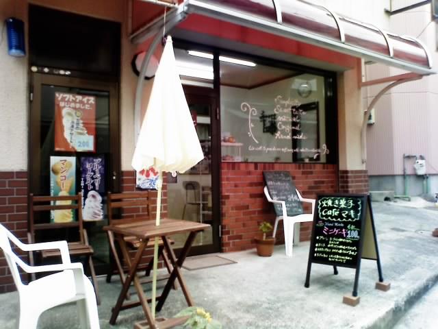 焼き菓子 Cafe マキ