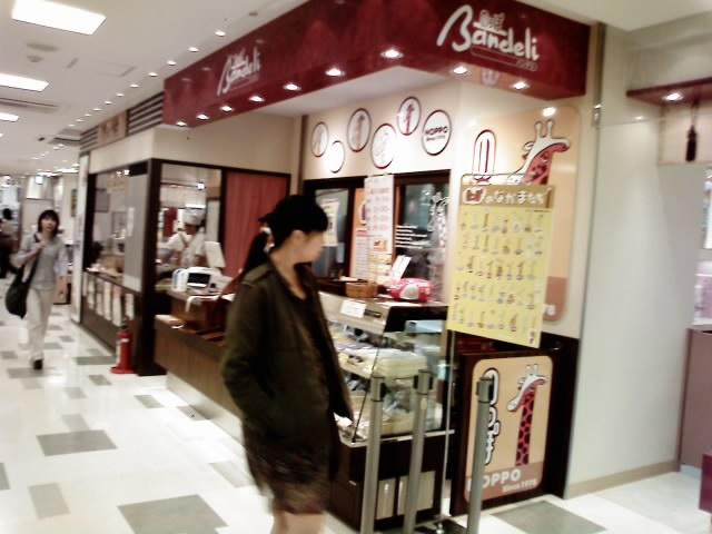 のっぽバンデリ静岡パルシェ店