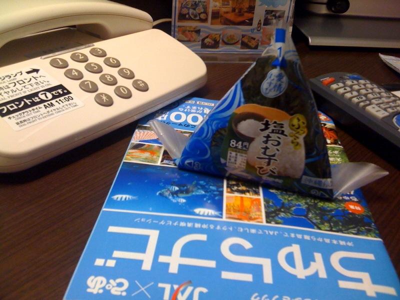 沖縄ファミリーマート限定?