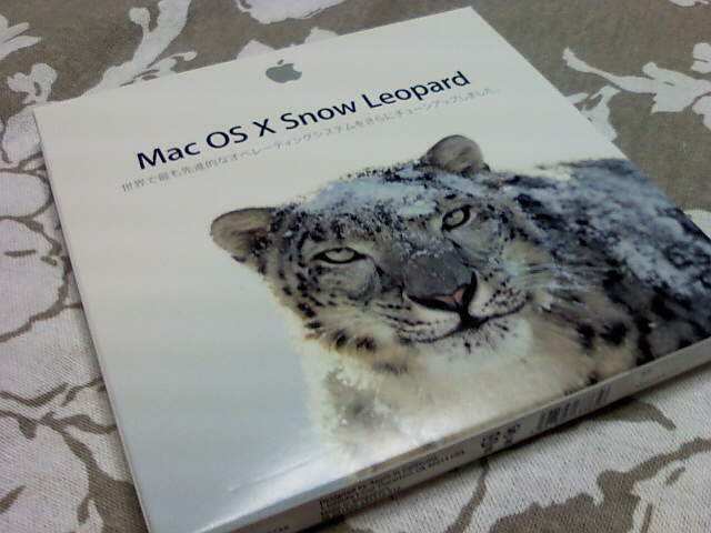 Mac OS X Snow Leopard やってきた。