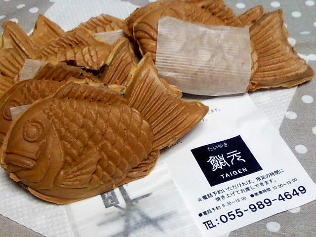 たいやき鯛元(TAIGEN)