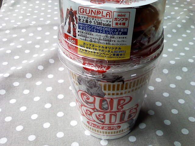 カップヌードル × GANPLA