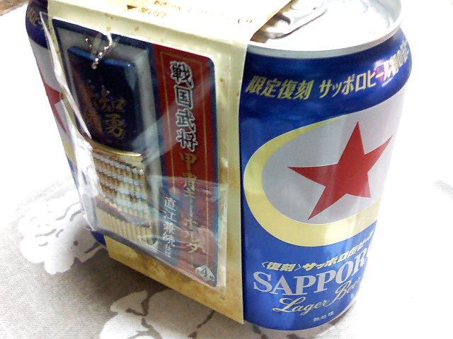 サッポロビール・エス缶