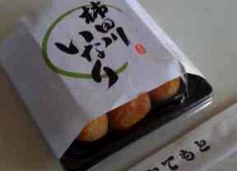 柿田川いなり270円