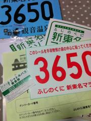 1320398063307.jpg