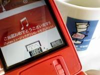 Coke & iTunes