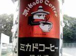 ミカドコーヒー軽井沢エスプレッソ